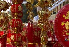 繁体中文装饰新年 免版税库存图片