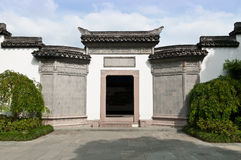 繁体中文建筑风格 免版税库存照片
