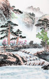 繁体中文绘画,风景 向量例证