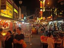 繁忙的瓷夜间城镇 库存照片
