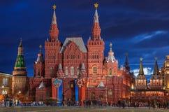 红场的状态历史博物馆在莫斯科 俄国 免版税库存照片