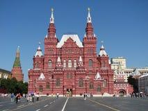 红场的状态历史博物馆在莫斯科 免版税库存图片