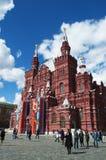 红场,莫斯科,俄国联邦城市,俄罗斯联邦,俄罗斯 免版税图库摄影