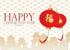 红色与圈子灯笼的金中国背景 库存例证