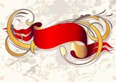 红色丝带 向量例证