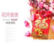 红色信封、鞋子型金锭(元鲍)和李子花 免版税库存照片