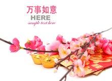 红色信封、鞋子型金锭(元鲍)和李子花 免版税库存图片