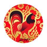 红色公鸡例证 免版税库存照片
