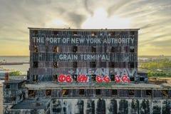 红色勾子五谷终端-布鲁克林,纽约 库存图片