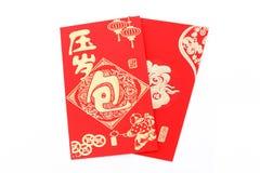 红色口袋和幸运的金钱在春节 免版税库存图片