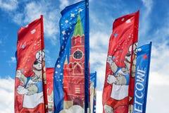红色和蓝旗信号橄榄球世界杯 免版税图库摄影