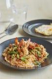 红色咖喱虾 库存图片