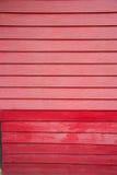 红色墙壁两口气背景 库存图片