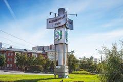红色大道的-铁路区史特拉 编译的街市现代新西伯利亚俄国 库存图片