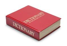 红色字典 免版税库存图片