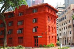 红色小点设计博物馆,新加坡- 2016年4月10日:红色小点Desig 免版税库存图片