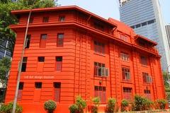 红色小点设计博物馆,新加坡- 2016年4月10日:红色小点Desig 免版税库存照片