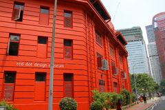 红色小点设计博物馆,新加坡- 2016年4月10日:红色小点Desig 库存照片