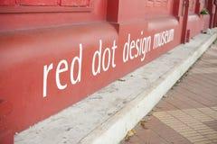 红色小点设计博物馆 免版税库存照片