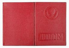 红色文凭盖子 库存照片