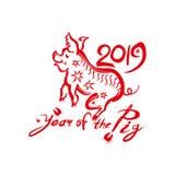 红色模板猪2019年 皇族释放例证
