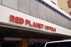 红色行星旅馆 库存照片