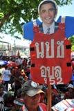 红色衬衣抗议 免版税库存照片