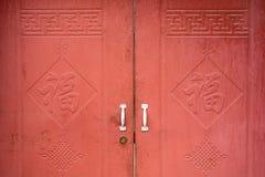 红色铁门 库存照片