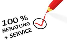 红色铅笔和文本100%忠告和服务 向量例证