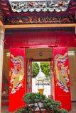 红色门装罐Hau寺庙香港 免版税库存图片