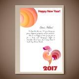 红色雄鸡的新年 免版税库存照片