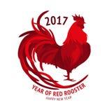 红色雄鸡 愉快的春节2017年 向量 库存例证