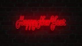 红色霓虹点燃对砖墙的牌新年好 库存例证