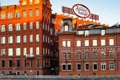 红色10月商业中心在莫斯科市 免版税库存照片