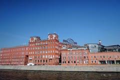 红色10月复合体在莫斯科 免版税库存图片