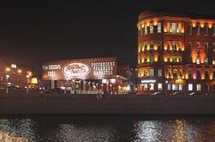 红色10月巧克力工厂在夜之前,莫斯科 库存图片