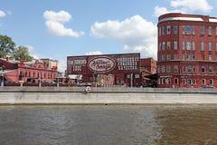 红色10月巧克力工厂,莫斯科 免版税图库摄影
