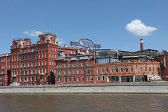 红色10月巧克力工厂,莫斯科 免版税库存图片