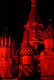 红色St.蓬蒿大教堂 库存图片