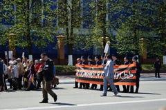 约什卡尔奥拉,俄罗斯- 2016年5月9日 一个不朽的军团的游行 免版税库存图片