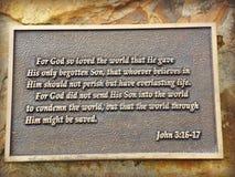 约翰3:16 - 17 免版税图库摄影