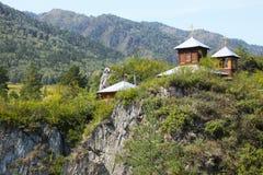 约翰Bogoslov修道院在拔摩岛海岛, Chemal村庄,俄罗斯上的 免版税库存照片