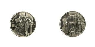 纪念乌克兰硬币2018年 r 免版税图库摄影