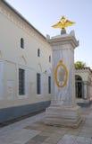 以纪念亚历山大一世的纪念碑 Karaite kenassas在Yevpat 库存图片