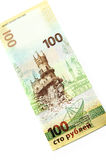 纪念俄国钞票100卢布克里米亚 库存图片