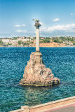 纪念凹下去的船,偶象纪念碑在塞瓦斯托波尔,克里米亚 免版税库存照片