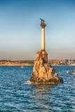 纪念凹下去的船,偶象纪念碑在塞瓦斯托波尔,克里米亚 库存照片