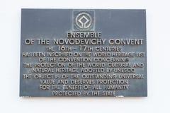 纪念勋章用英语在对Novodevichy女修道院的疆土的入口 莫斯科 免版税库存照片