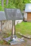 纪念匾下落的对壕兵, Uspensky Svyatogorsky monaste 免版税库存照片