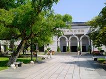 纪念博物馆住宅参议员sun yat 免版税库存图片
